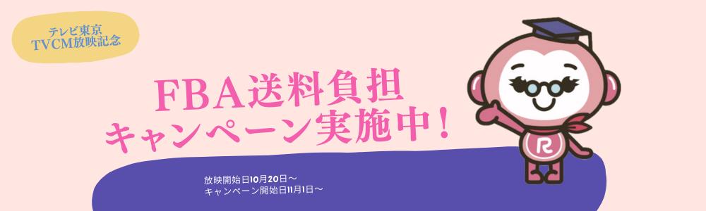 cm campaign banner